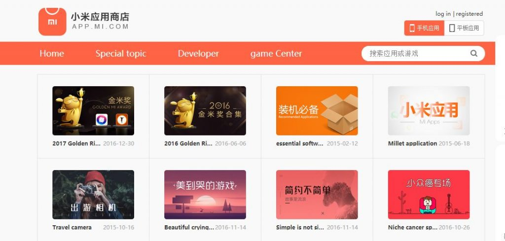 Best Google Play Store Alternatives for Chinese Android Phones